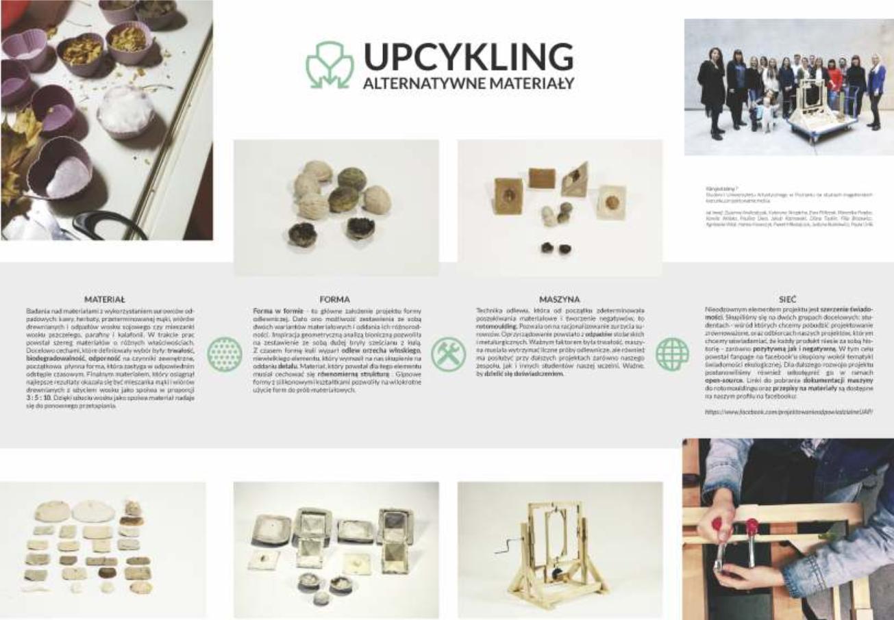 UPCYKLING - alternatywne materiały