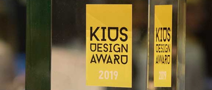 Kids Design Award – Niemcy