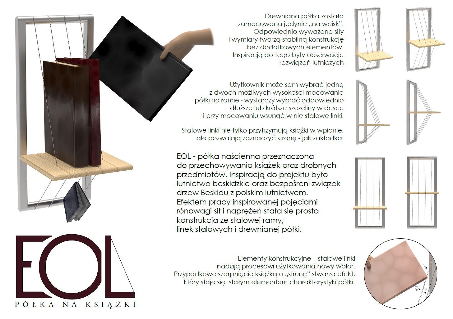 Eol - półka naścienna