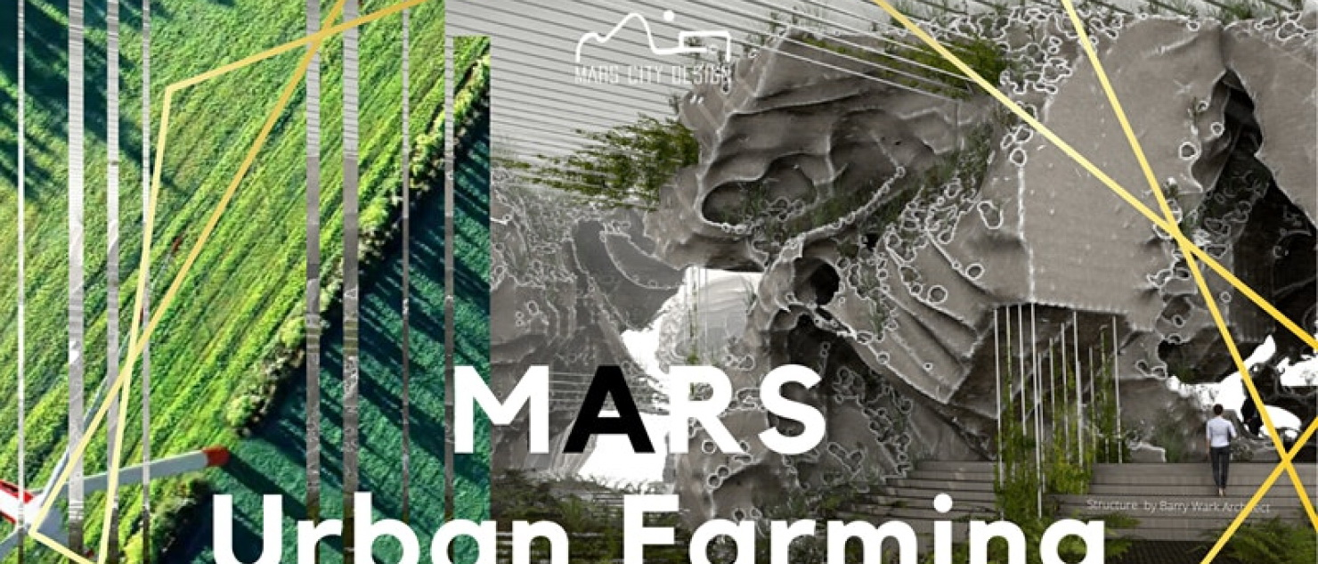 Mars City Urban Farming Challenges 2020